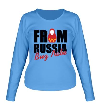 Женский лонгслив From Russia, Виз Лаве