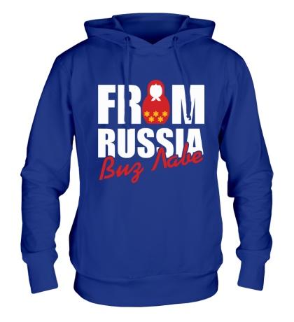 Толстовка с капюшоном From Russia, Виз Лаве