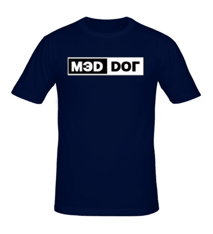 Мужская футболка MadDog
