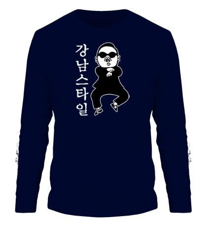 Мужской лонгслив Gangnam PSY