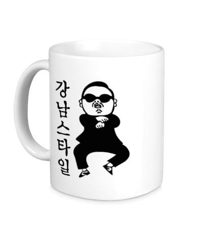 Керамическая кружка Gangnam PSY