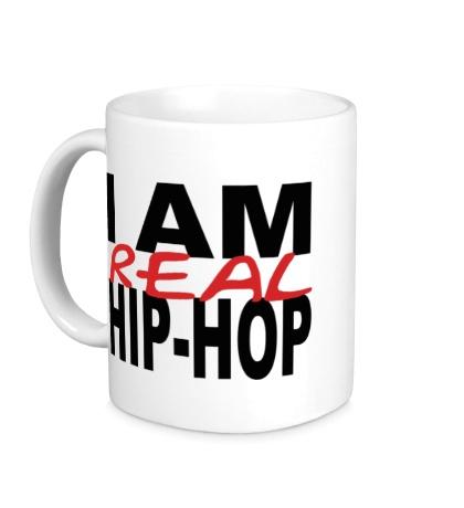 Керамическая кружка I am real hip-hop