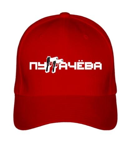 Бейсболка Пугачева Ноггано