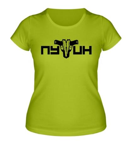 Женская футболка Путин Ноггано