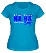 Женская футболка «Ice Ice Baby» - Фото 1