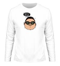 Мужской лонгслив Gangnam Style