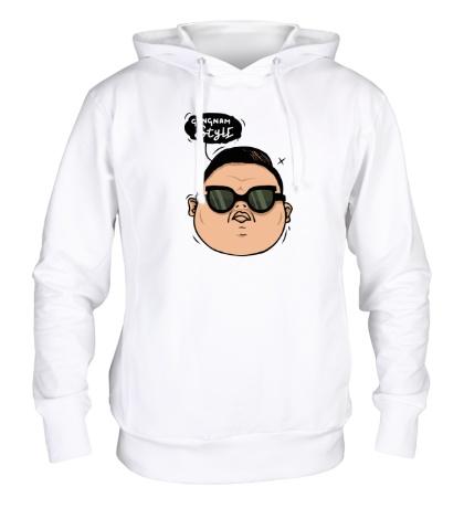 Толстовка с капюшоном Gangnam Style