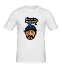 Мужская футболка Рыбят, я не курсе!