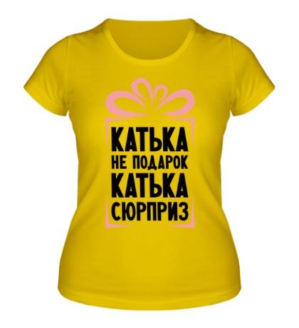 Женская футболка Катька не подарок