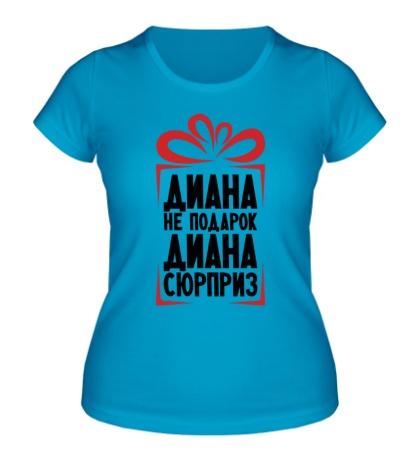 Женская футболка Диана не подарок