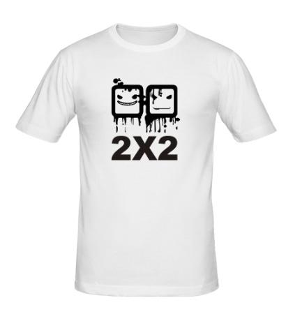 Мужская футболка 2x2