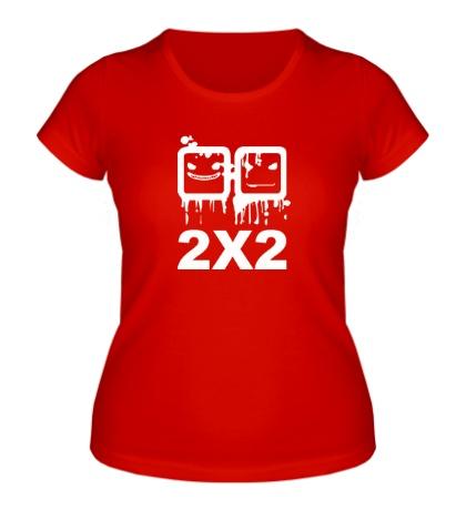 Женская футболка 2x2