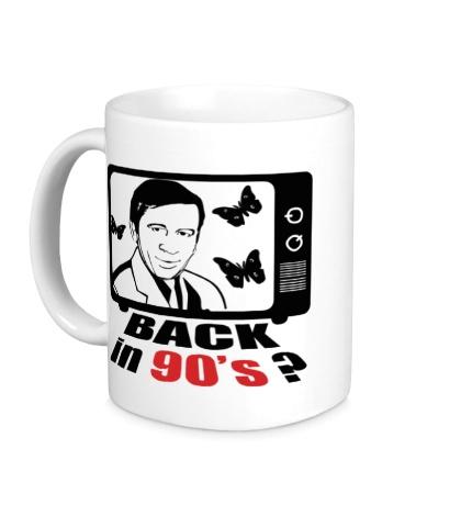 Керамическая кружка Back in 90s