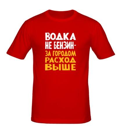 Мужская футболка Водка не бензин