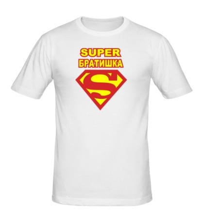 Мужская футболка Супер братишка