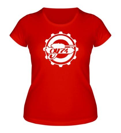 Женская футболка ОУ74 танкоград