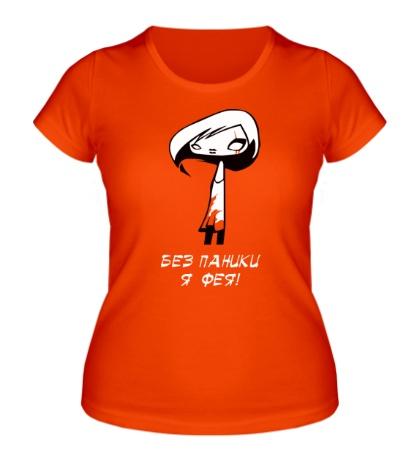 Женская футболка Без паники! Я фея!
