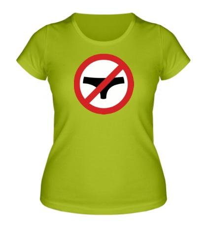 Женская футболка Без трусов