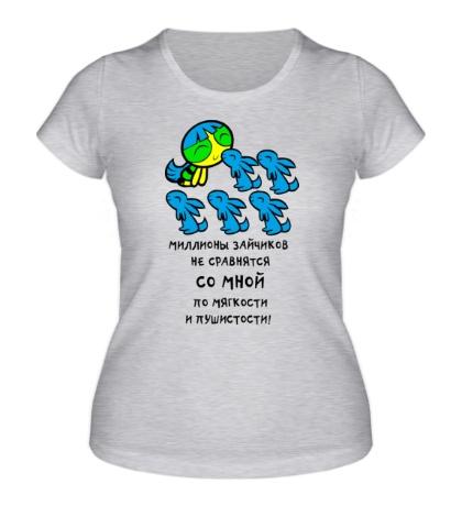 Женская футболка Миллионы зайчиков