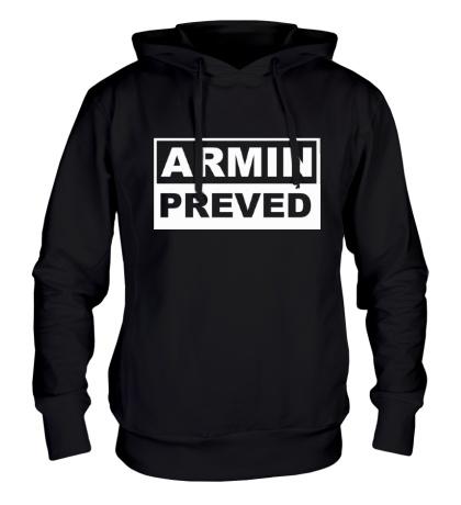 Толстовка с капюшоном Armin Preved