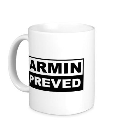 Керамическая кружка Armin Preved