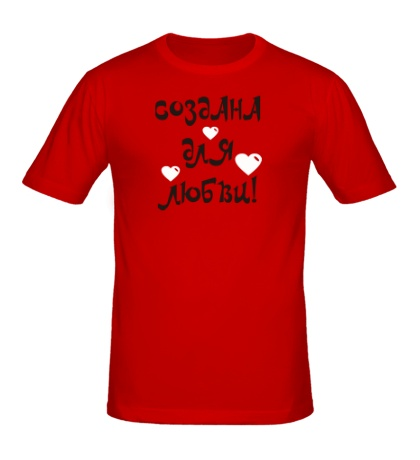 Мужская футболка «Создана для любви!»