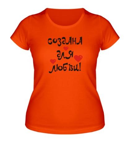 Женская футболка Создана для любви!