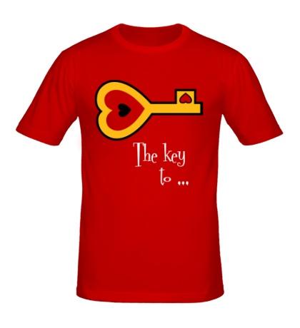 Мужская футболка Ключ от сердца