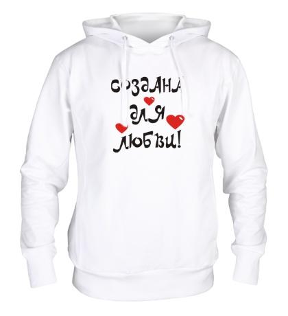Толстовка с капюшоном «Создана для любви!»