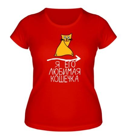 Женская футболка Я его любимая кошечка
