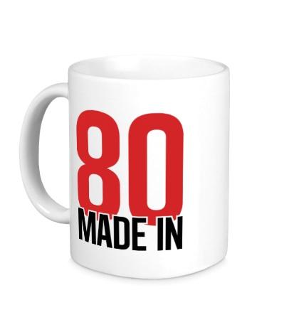 Керамическая кружка Made in 80s
