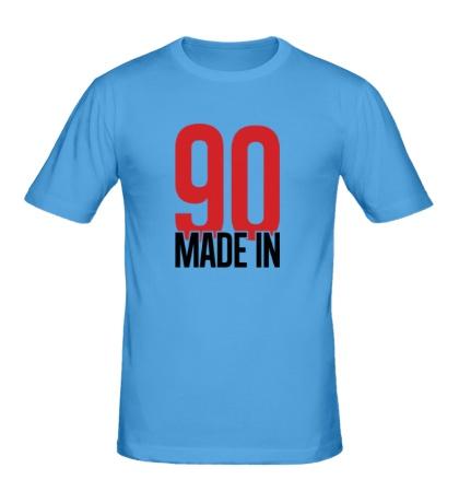 Мужская футболка Made in 90s