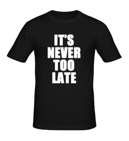 Мужская футболка Its never too late