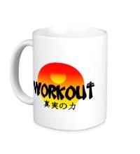 Керамическая кружка WorkOut Sunset
