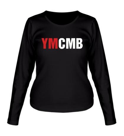 Женский лонгслив YMCMB