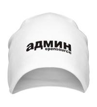 Шапка Админ opensource