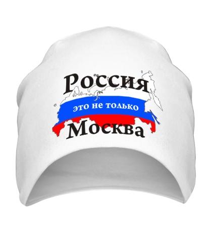 Шапка Россия, не только Москва