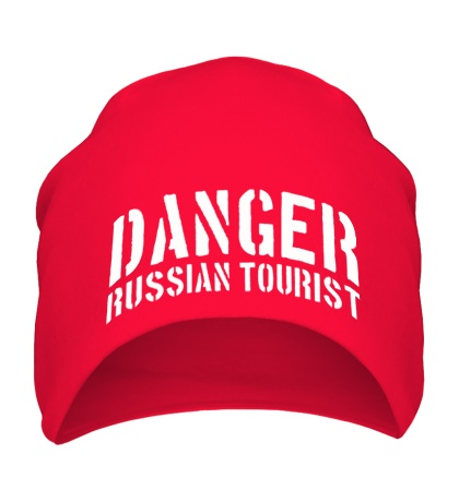Шапка Danger Russian Tourist