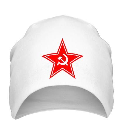 Шапка Звезда СССР