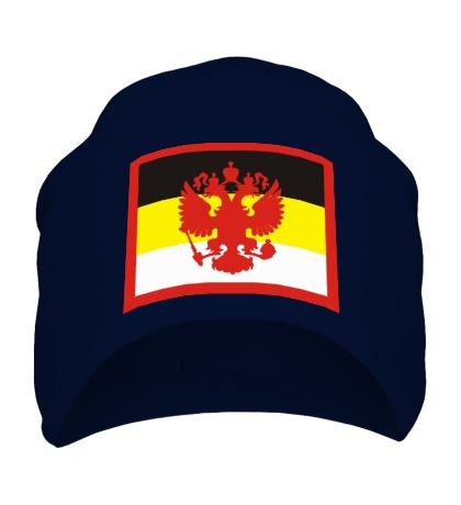 Шапка Имперский флаг