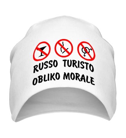 Шапка Russo Turisto