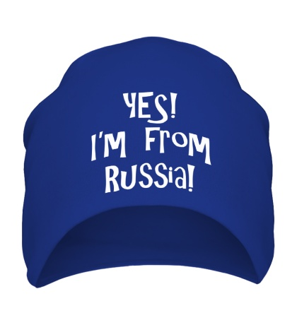 Шапка Yes! Im from Russia
