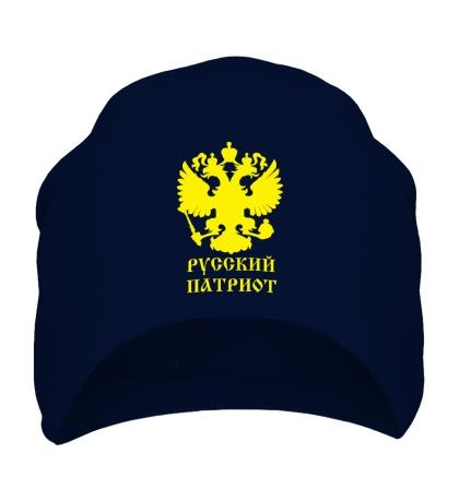 Шапка Русский Патриот