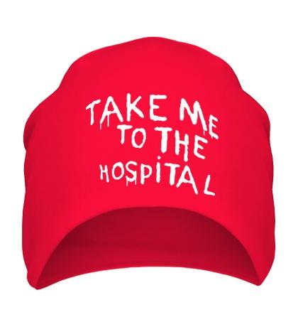 Шапка Take me to the hospital