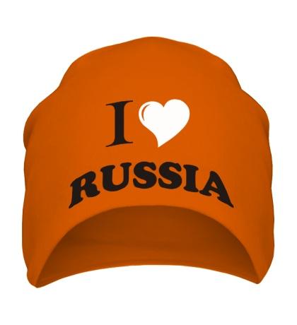 Шапка I love RUSSIA