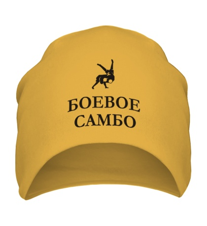 Шапка Боевое самбо