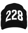 Шапка «228» - Фото 1