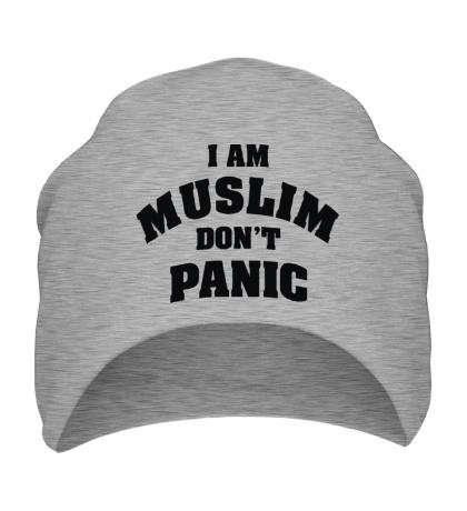 Шапка I am muslim, dont panic