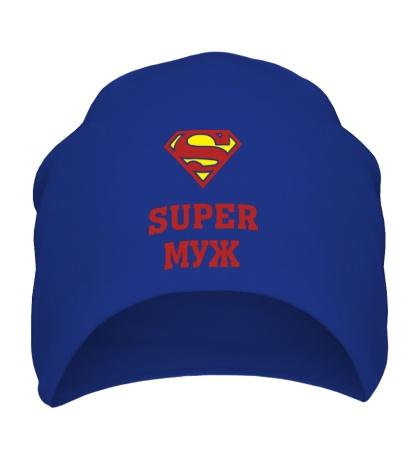 Шапка Супер муж
