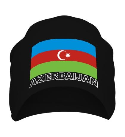 Шапка Флаг Азейбарджана